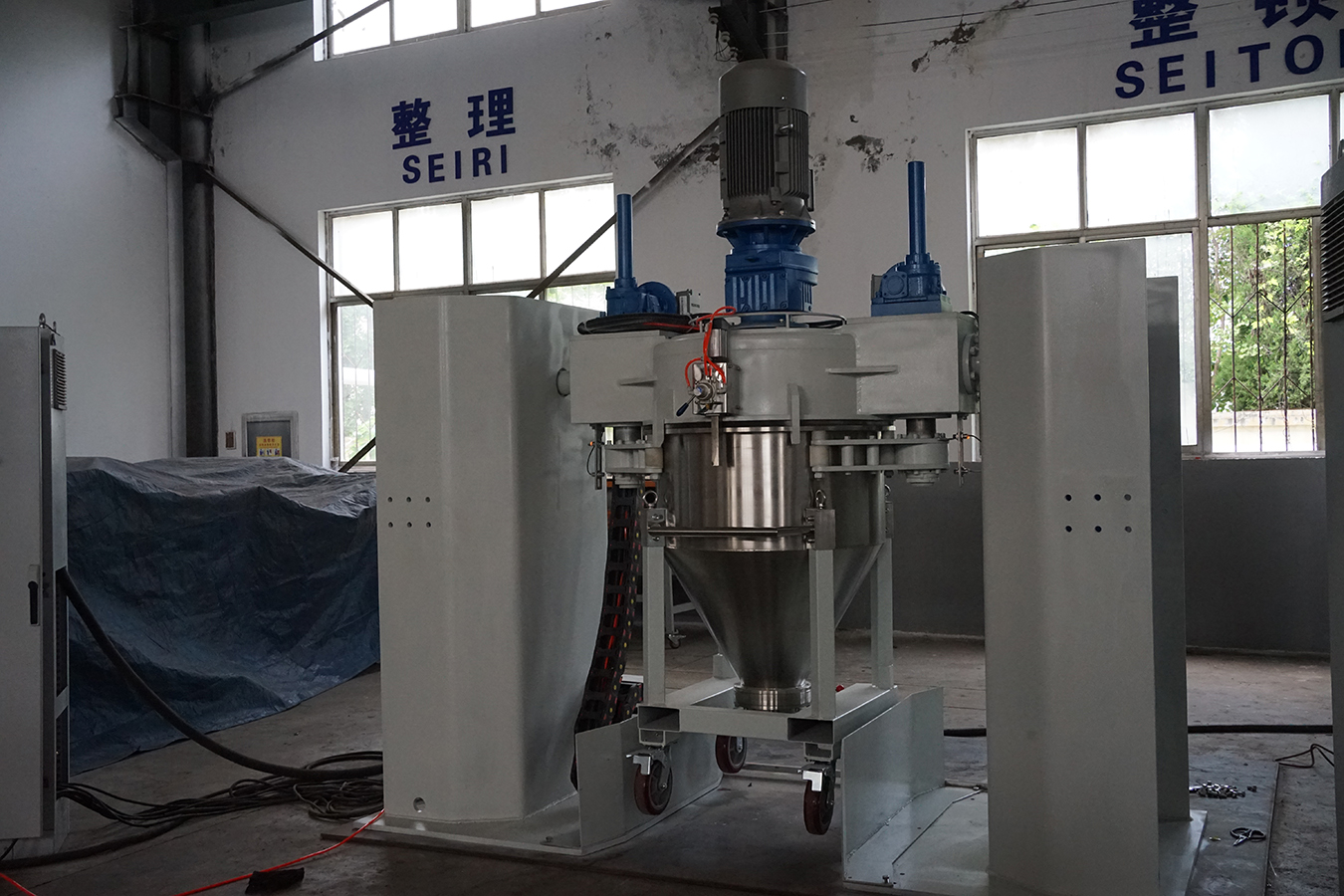 Spiral Pneumatic Electrostatic Powder Container Mixer