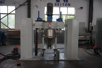 Double Cone Rotary Electrostatic Powder Container Mixer