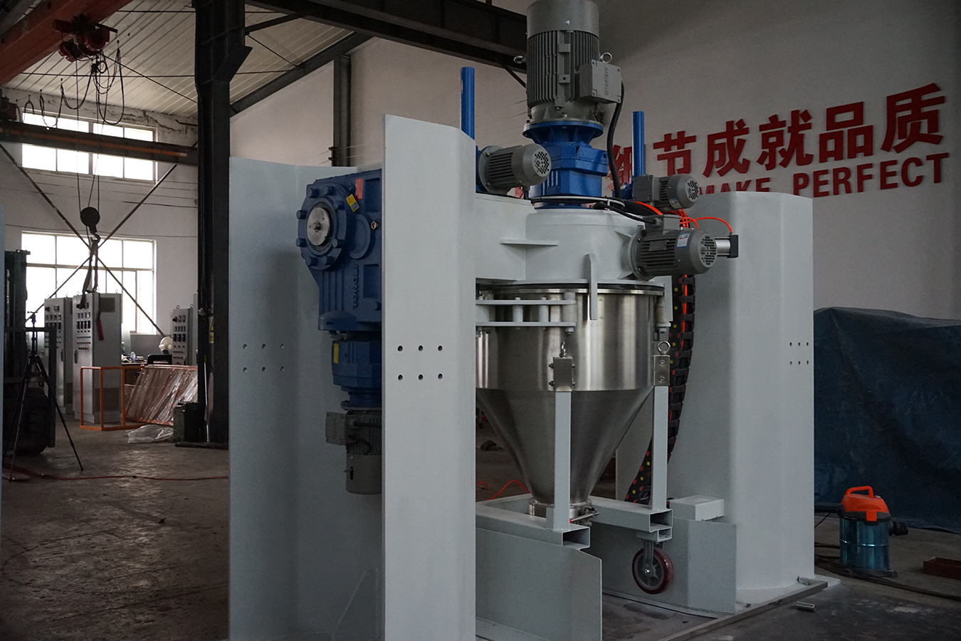 Double Cone Vacuum Electrostatic Powder Container Mixer